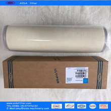 High pressure Pall hydraulic oil filter HC9400FKN26H replacement