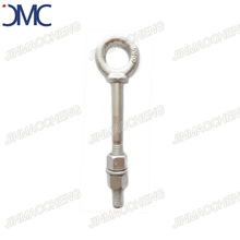 HDG Forged Small Eye Bolts G277 Shoulder Nut