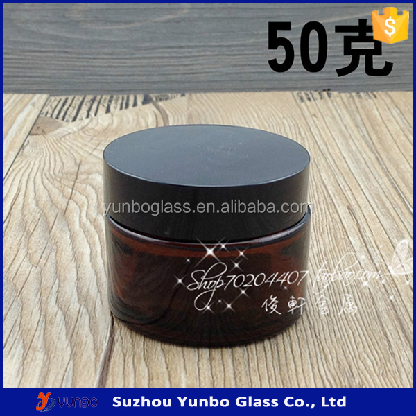 Cream Jars Cosmetic Packaging, 50ML 1.7OZ Amber Cosmetic Glass Jar Cream Glass Jar Wholesale