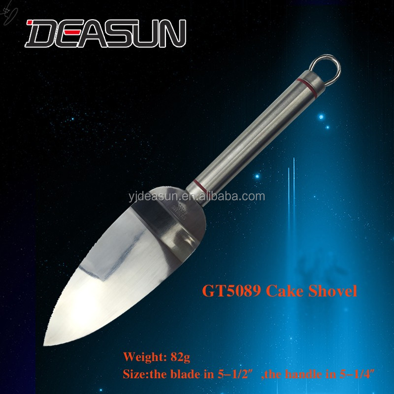 GT5069 Good design stainless Steel Cake Shovel