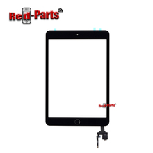 Low price complete accessories lcd touch screen digitizer assembly for ipad 1 mini