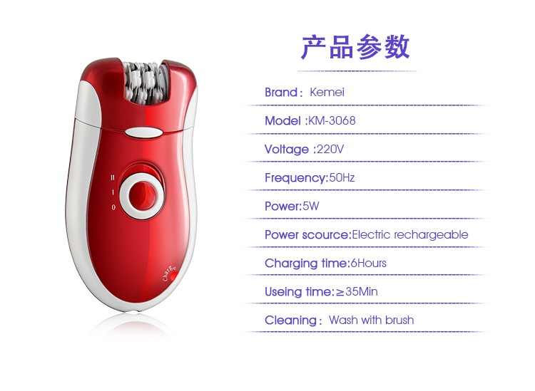 Kemei KM3068 Permanent Hair Remover at Home Rechargeable Clean and Easy Epilator
