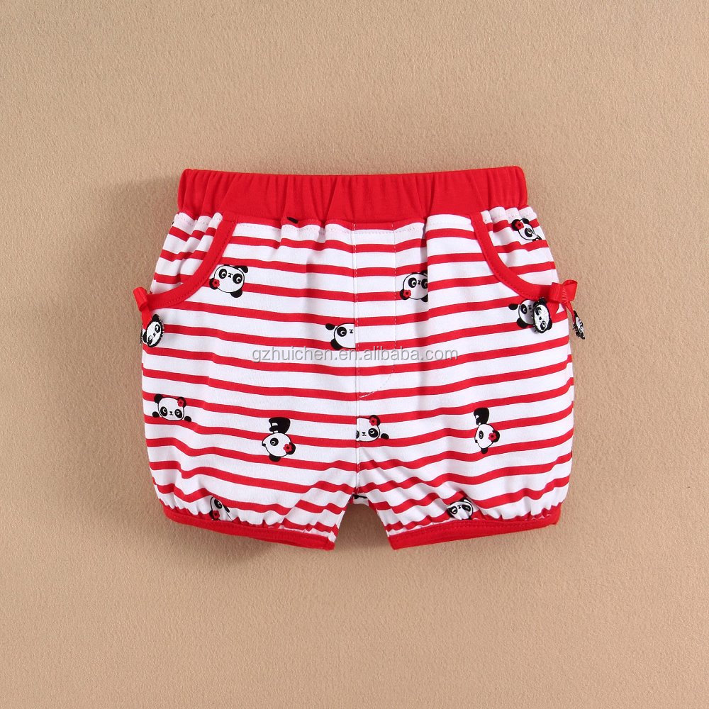 Branded Girls Shorts Woven Design, Latest High Quality short pants