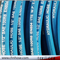 hot sale hydraulic hose SAE 100 R6/EN854 1TE