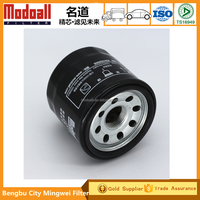 High Quality Auto Rotary Oil Filter