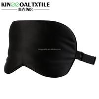 Eco-friendly natural adjustable 19mm 100% silk sleep eye mask black color
