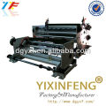 2013 hot sale and good price high performance OPP,PP,PVC tape slitting machine