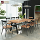 Industrial metal dining chair furniture outdoor modern tables chair sets