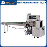 Energy saving PLC packing machine cleaning supplies