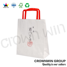 Small OEM Color Kraft Paper Bag With Twist Handle Crwnwin Packaging