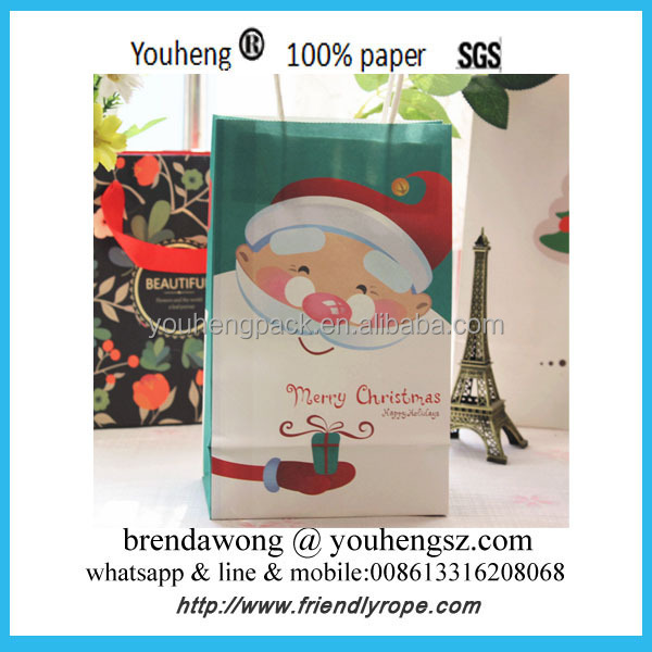 Custom Christmas Kraft Paper Bag for Packing Christmas Gift