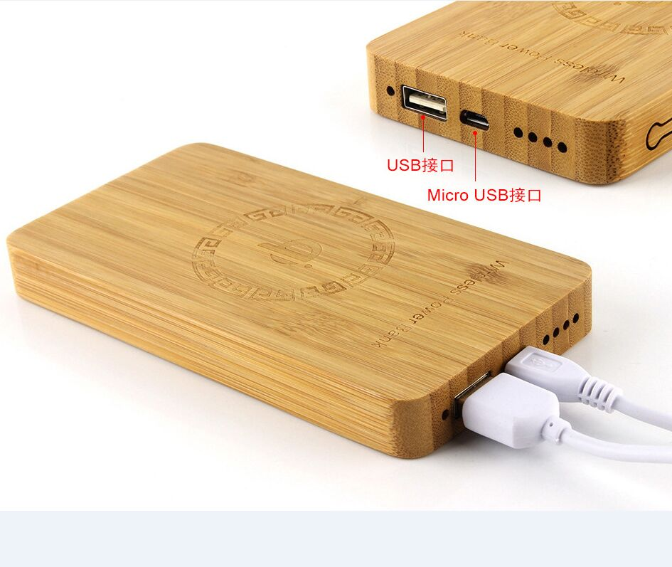 Power Bank Portable Wooden Wireless Power Bank