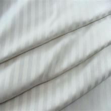 Factory Price T/C 55/45 Hotel Use Satin Stripe White Fabric For Bedding Sets