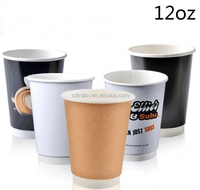 Eco Friendly Biodegradable Disposable PLA 7oz Paper Coffee Cup Price