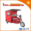 people three wheeled tricycle with led