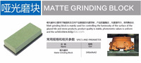 Matt grinding abrasive tool for soft plishing