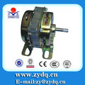 180W full automatic horizontal washing machine motor