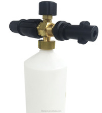 "Adjustable Foam Wash Gun 1L Bottle With 1/4"" Quick Connector"