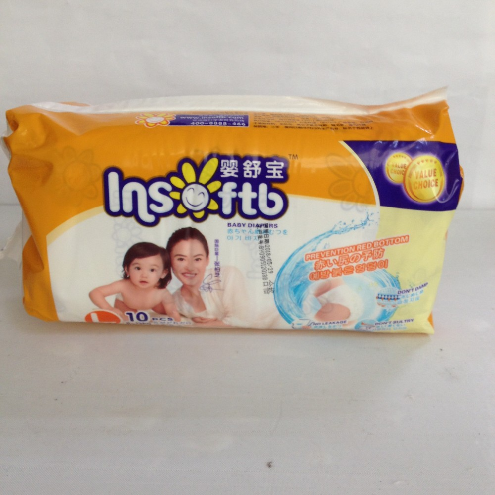 Basic China wholesale popular cloth like magic baby diapers