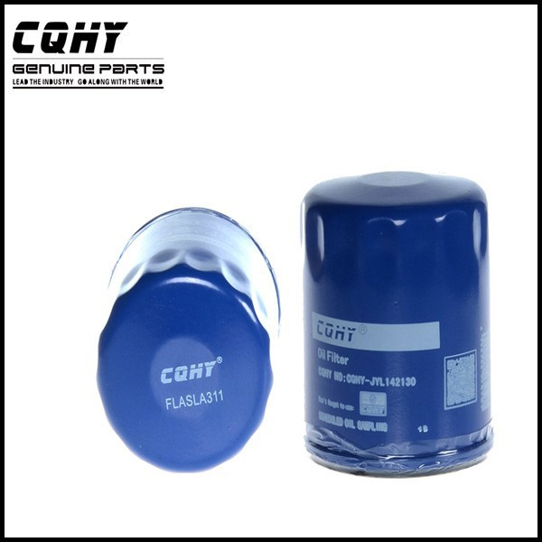 CQHY high quality oil filter buick oil filter chevrolet oil filter for generator