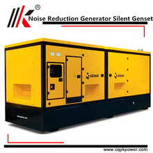 China hot sale 1000kw 1250kva Yuchai engine for dc output type silent generator for home use