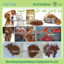 2015 hot sale automatic dog food making machines with packing machine