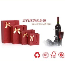 New products custom stylish appearance folding red paper gift bag Luxury Wine bottle packaging paper bag