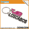 Promotional Travel Custom Keychains Metal Keyring For Souvenirs