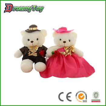 2017 lovely pair hug toy best plush valentines soft gift toys