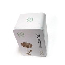 XINYU blank tin box /tea tin you can import from china