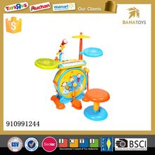 The toy musical instruments and accessories for kids