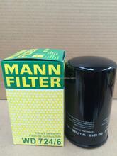 luchshie-maslo-filtri