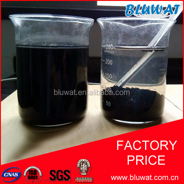 Low Price Cationic Dewatering Polymer Flocculant CPAM