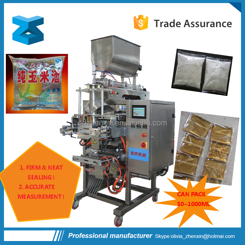 2G Automatic Sachet Liquid paste Filling packing Machine