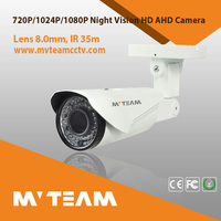 720P security video AHD bullet camera Digital camera wholesale prices