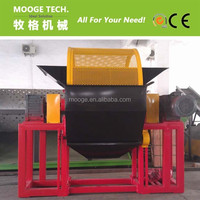 MOOGE waste plastic PET/HDPE/LDPE bottle double shaft shredder