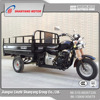 Auto Petrol Engine 200cc Three Wheel Tricycle Cargo Tricycle Motorcycle Five Holes