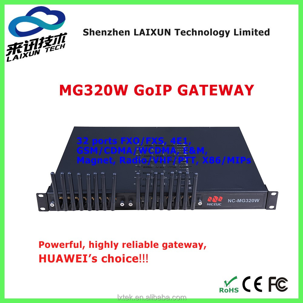 32 channels voip goip gsm gateway,32 fxo port voip gateway,MG320W