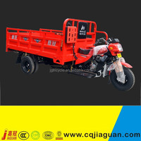 Chinese Strong Climbing Capacity Three Wheel Motorcycle