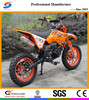 Hot Sell Cheap Kayaks/49cc Mini Dirt Bike DB003