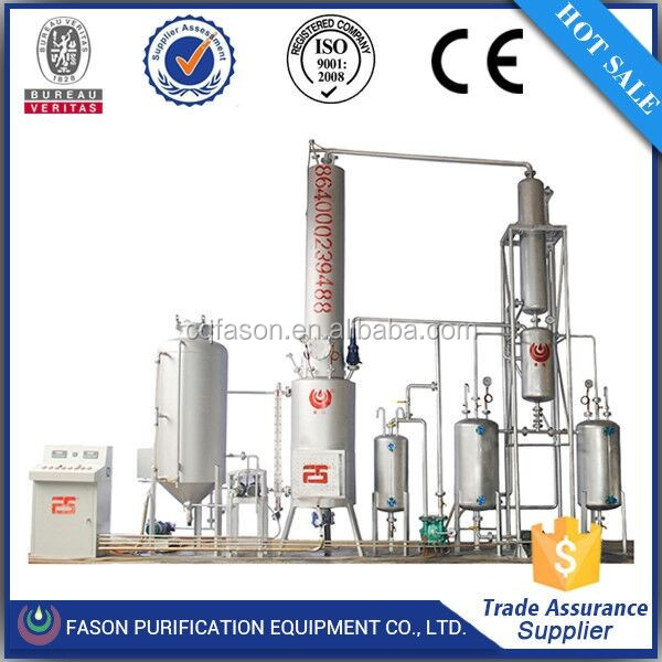 1-10 ton small refined waste engine oil purifier machine