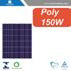 High efficiency 150w poly pv solar panel connect to 3 Phase Inverter for home solar power system grid tied