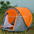 Hot Selling 2 Person Pop Up Yurt Camping Tent