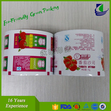 Laminated stand up tomato Ketchup bag, tomato paste packaging pouch, tomato sauce packaging film