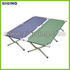Folding Military Camping Bed Aluminum Folding