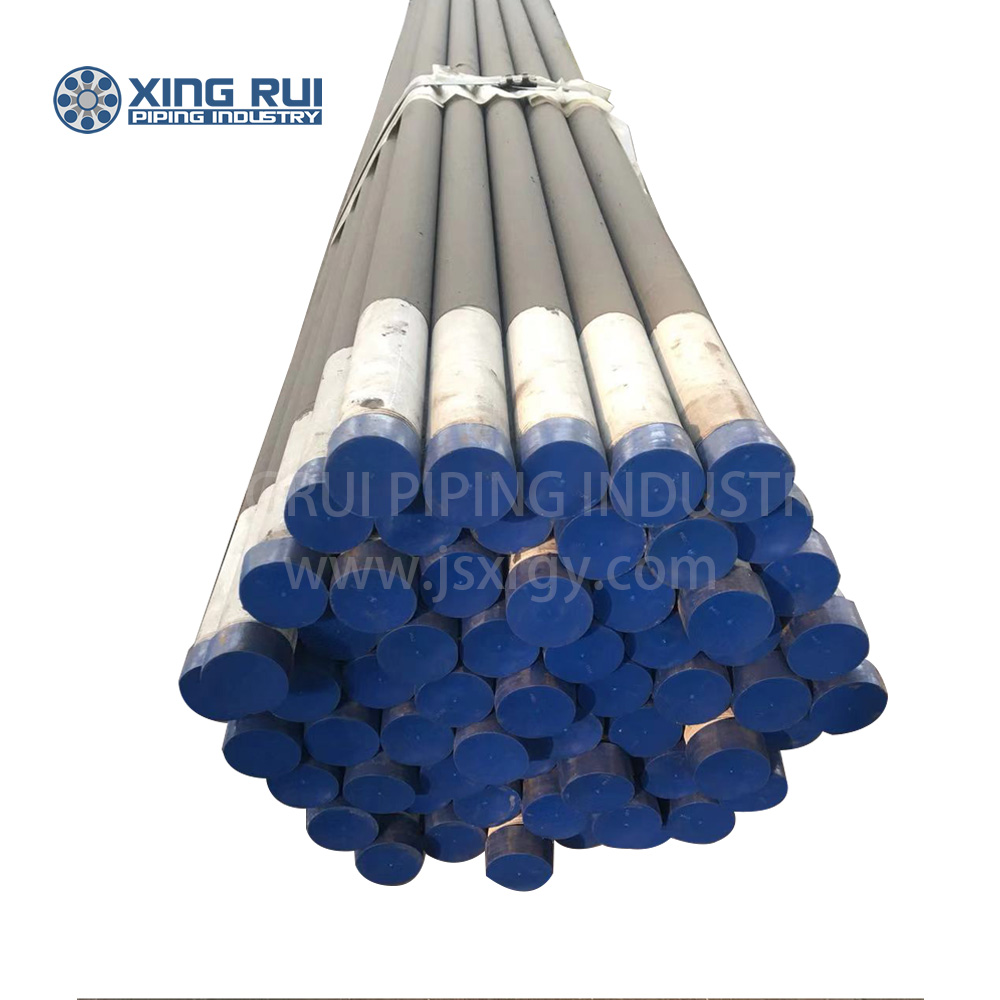 <strong>specialized</strong> in manufacturing of Calorized&amp;Ceramic Coated Pipe(Electrical Arc Furnace using)