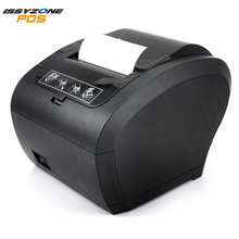Thermal Transfer Label Barcode Printer RS-232 Serial USB ITPP047