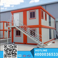 Nice Profile Prefab flatpack Container Home
