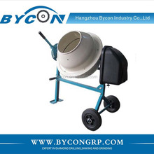 BC-70 Good Quality Lowest Concrete Mixer Machine Price In India With CE Approved