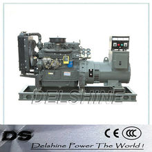 DS-550N 500kw electric silence alternator diesel generator india price
